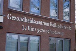 Gezondheidscentrum Hollandscheveld